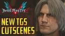 DMC5▰ New Devil May Cry 5 Cutscenes / Dante Boss Fight / Info 【Tokyo Game Show TGS 2018 】