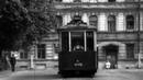 О ленинградском трамвае в годы блокады в фильме Мелодия старого трамвая, 1974 год СССР