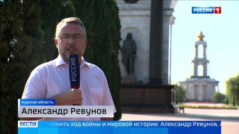 В Курске пройдет парад в честь 75 летия одного из важнейших сражений Великой Отечественной войны