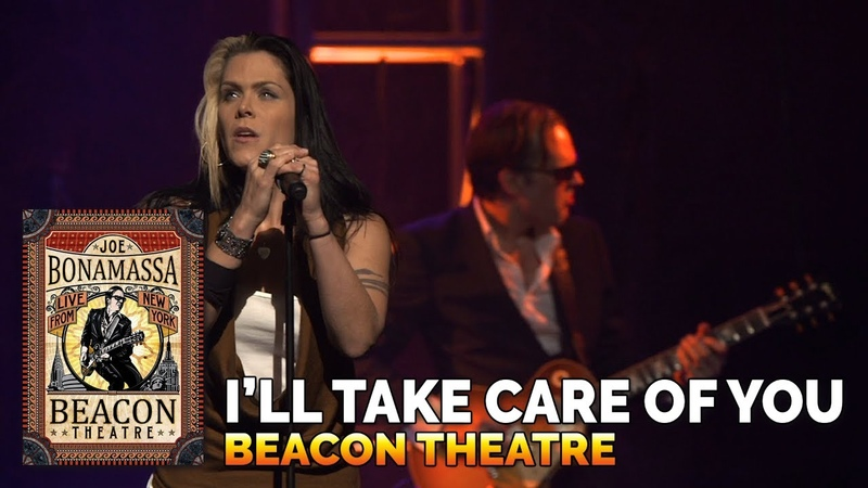 Joe Bonamassa Beth Hart Official - Ill Take Care of You Live at the Beacon Theatre New York