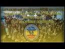 Награждение победителей и призёров Зимнего чемпионата РОЛФЛ 2017 2018 8 4 2018 19 30
