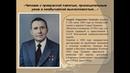 Андрей Громыко История жизни и карьеры Бессменного Брежневского министра иностранных дел