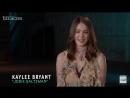 Интервью с актерами по новому сериалу «Наследия» отрывки из первого эпизода.