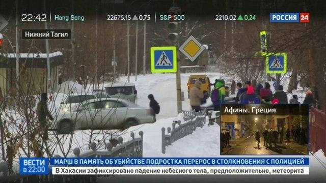 Новости на «Россия 24» • Кто главнее на дороге: директор школы наехал на школьника и скрылся
