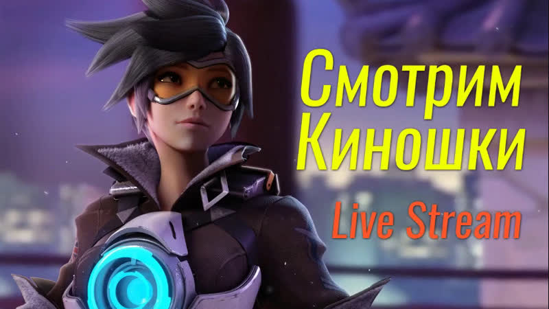 Live: ★ БОБ ★ ON AIR ★