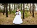 Наша свадьба. Слайд-шоу фото