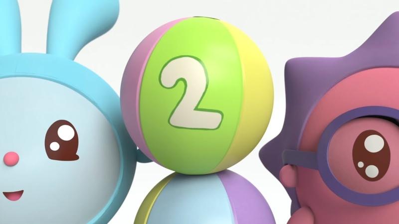 Умные песенки - Малышарики - Число два   Мультики для самых маленьких