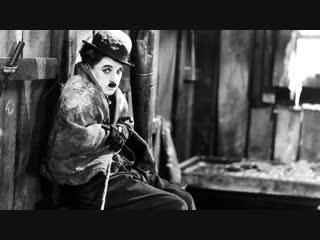 Золотая лихорадка 1925 Визгунов VHS 1080p