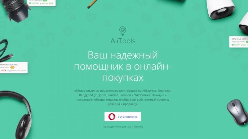 [Интересный Фикус] СВЕРХ-БЫСТРАЯ ЛОДКА ИЗ БОЧКИ - DIY