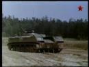 Сделано в СССР Фильм 3 Боевая машина десантная БМД 1