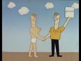Мультфильм запрещен к показу на ТВ! Смотреть всем! Самый важный в жизни каждого