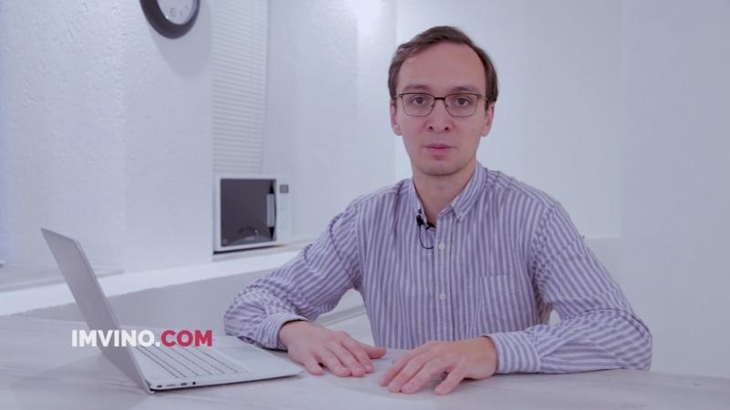 Видео о запуске и функционале мобильного приложения iMVINO