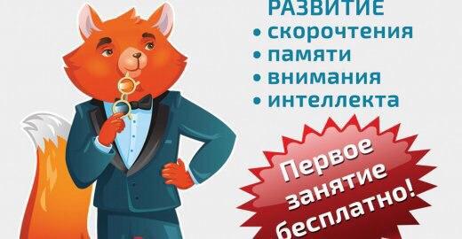 Дорогие жители города Катайска!