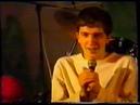 Осколки Солнца 1999, Концерт в Твери