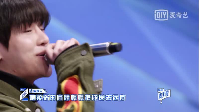 Цзинь Юнсянь/Jin Yongxian - «Dear Mom»