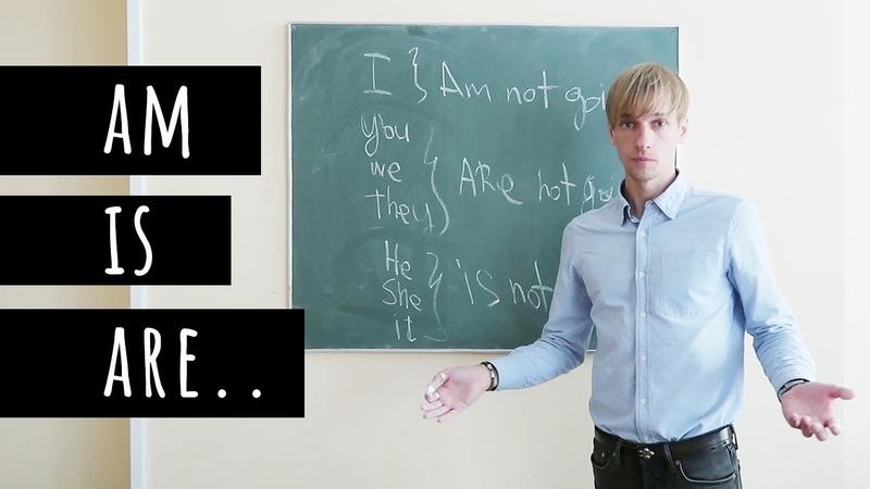 Present Continuous Правила и Примеры | Английский для начинающих
