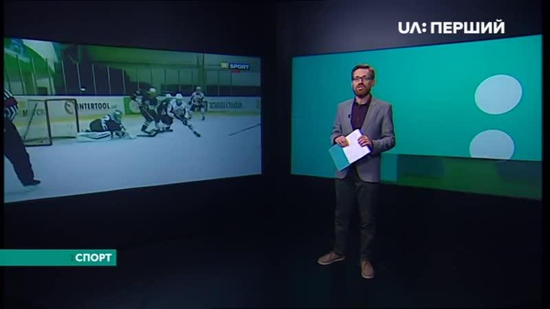 6 тур УХЛ МХК Динамо - Донбасс (UA: Перший 04/10/2018)