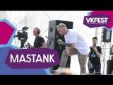 MASTANK. Live на VK FEST 2018