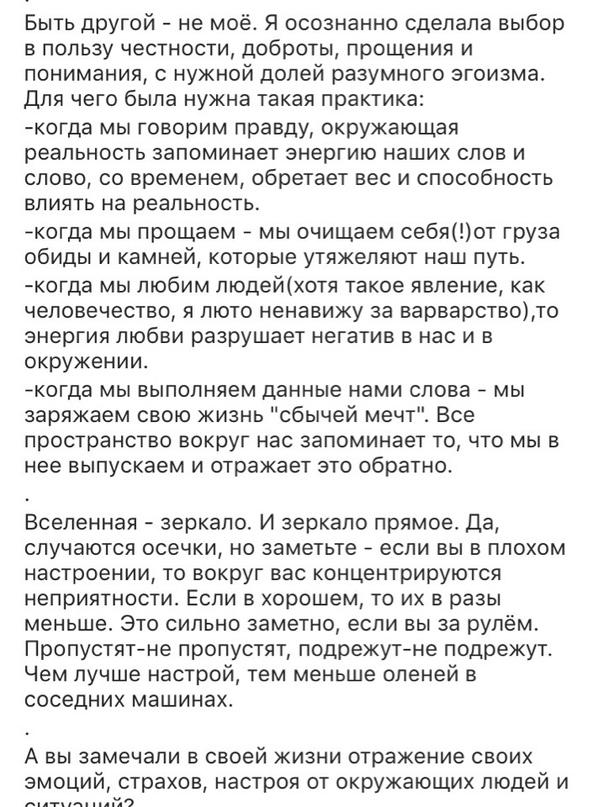 Лиза Стародворцева |