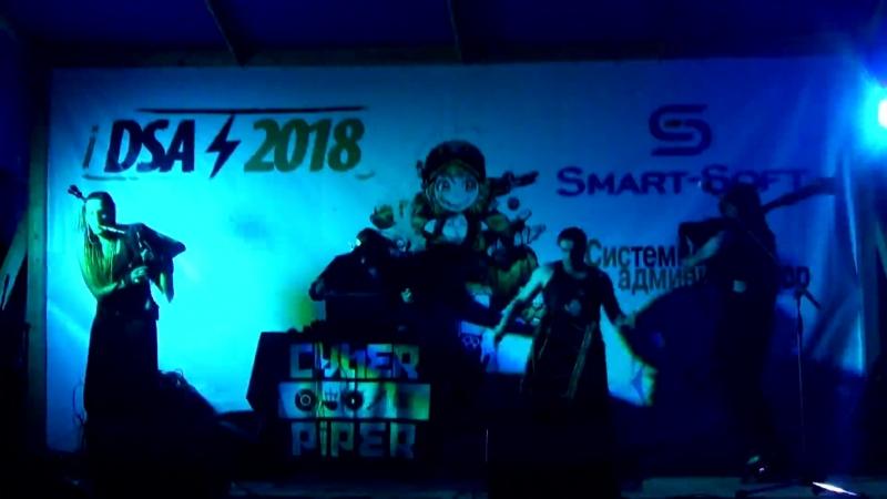 Cyber Piper - DSA 2018