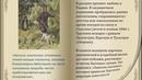 Великий мастер языка и слова - к 200-летию со дня рождения И. С. Тургенева