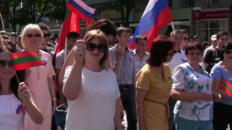 Преподаватели и студенты ПГУ им.Т.Г.Шевченко в День России