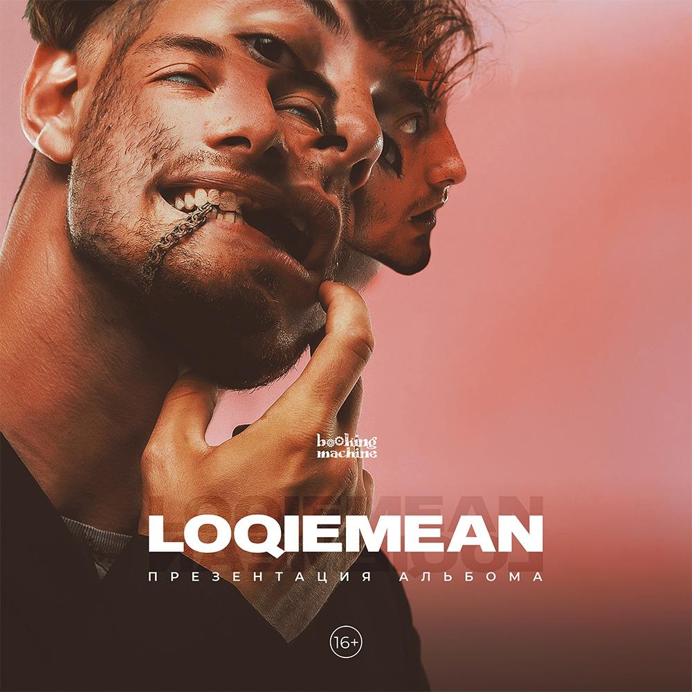 LOQIEMEAN