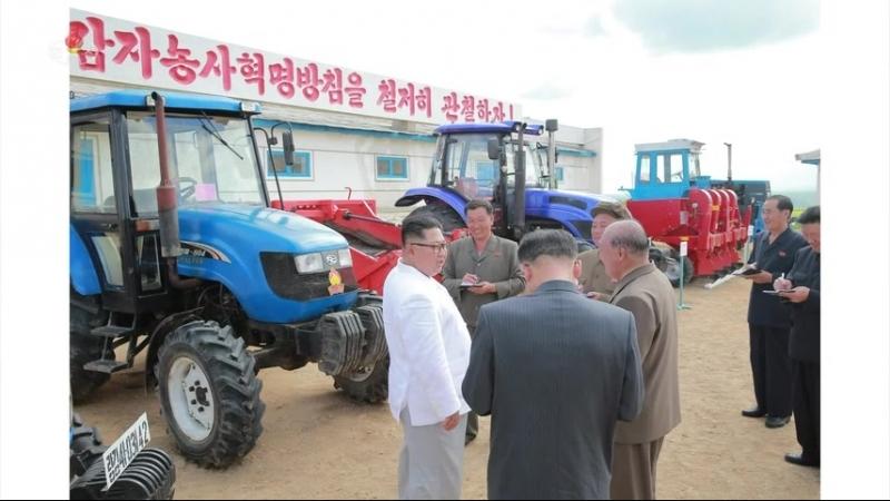 경애하는 최고령도자 김정은동지께서 삼지연군 중흥농장을 현지지도하시였다