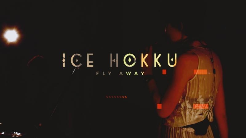Ice Hokku - Fly Away (live at BlackBox)