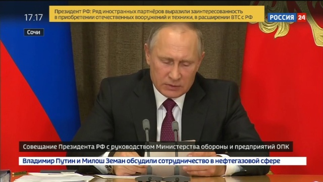 Новости на Россия 24 • Путин армия получила свыше 3 тысяч единиц нового и модернизированного вооружения
