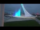 поющий фонтан в Олимпийском