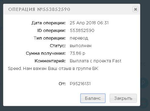 Отличный бонусник! AVbqIzkr8Dg