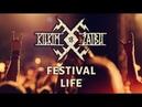 KILKIM ŽAIBU 2017 Festival life