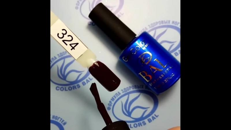 💅♥✨Трёхфазный каучуковый гель лак ~Gel Color BAL~ 11 ml тон 324 Бордо однотонный