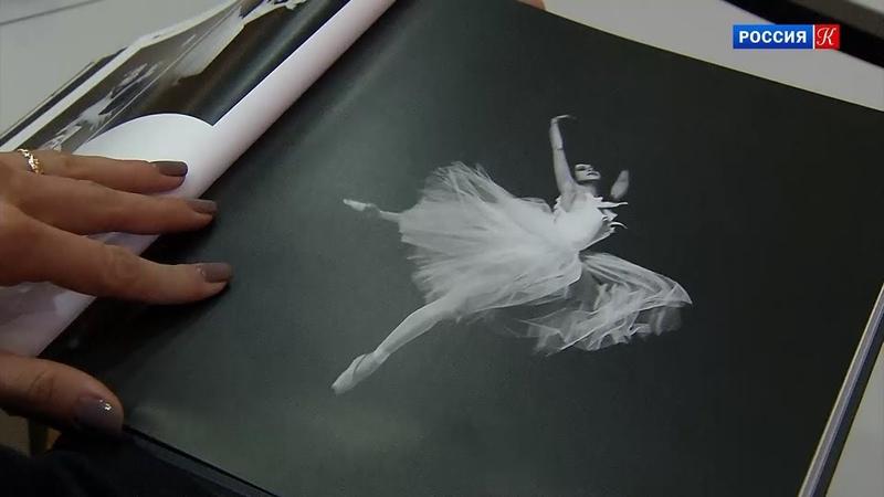 «Пермский балет» история бренда в черно-белых фотографиях