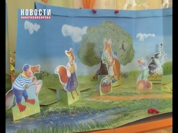 Во Всемирный день доброты Чебоксарская ГЭС подарила детям с нарушением зрения «говорящие» книги
