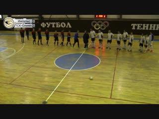 Импульс – ТСК Олимп Обзор матча