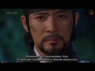 [Тигрята на подсолнухе] - 106/134 - Тэ Чжоён / Dae Jo Yeong (2006-2007, Южная Корея)