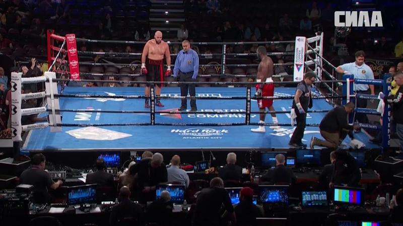 Сергей Кузьмин Ларон Митчелл Sergey Kuzmin vs LaRon Mitchell