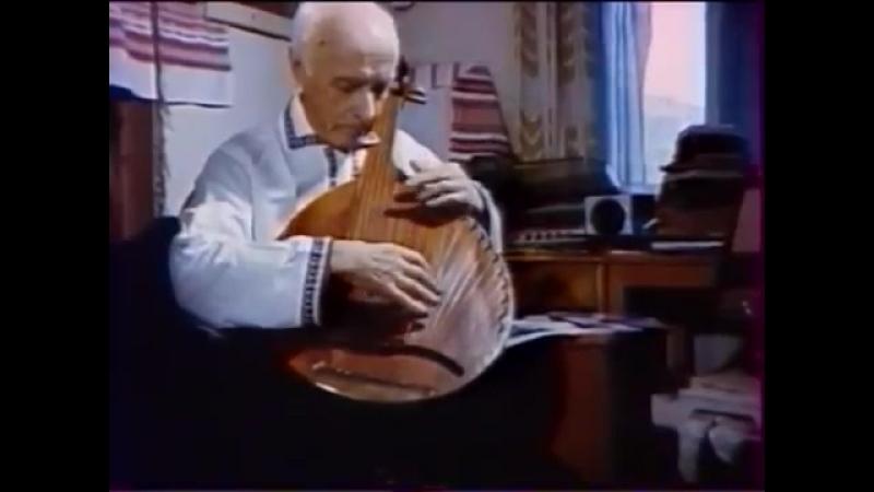 Георгій Ткаченко спів розмови про бандуру та кобзу 1989
