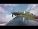 Штурмовик Ил-2 — легенда ВВС СССР и всей Второй Мировой Войны.