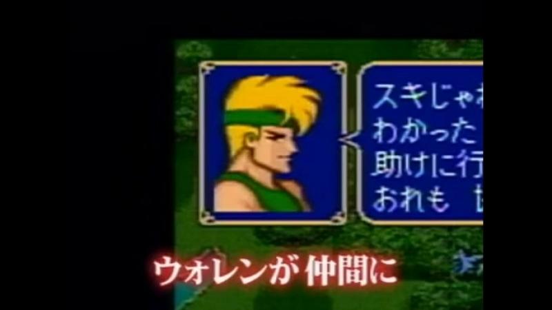 Game Center CX NC10 - Fire Emblem Mystery of the Emblem (engsub)