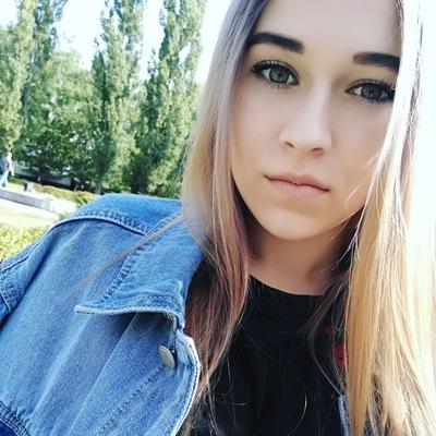 Марина Косарева