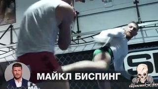 КОНОР О ПРЕСС КОНФЕРЕНЦИИ UFC 229, ВУДЛИ И БИСПИНГ О БОЕ ХАБИБ МАКГРЕГОР