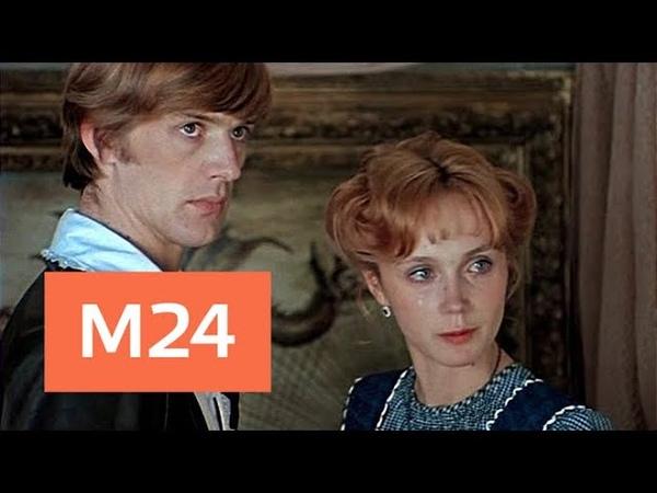 Тайны кино Обыкновенное чудо Москва 24