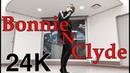 투포케이 24K Bonnie N Clyde Full Dance Cover