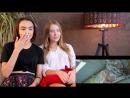 Реакция девушек - Цвет настроения сытый :)
