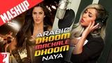 Arabic - Dhoom Machale Dhoom Mashup Song Naya Dhoom3 Katrina Kaif