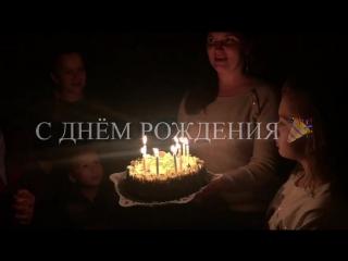 День Рождения с клоуном Ириска=)