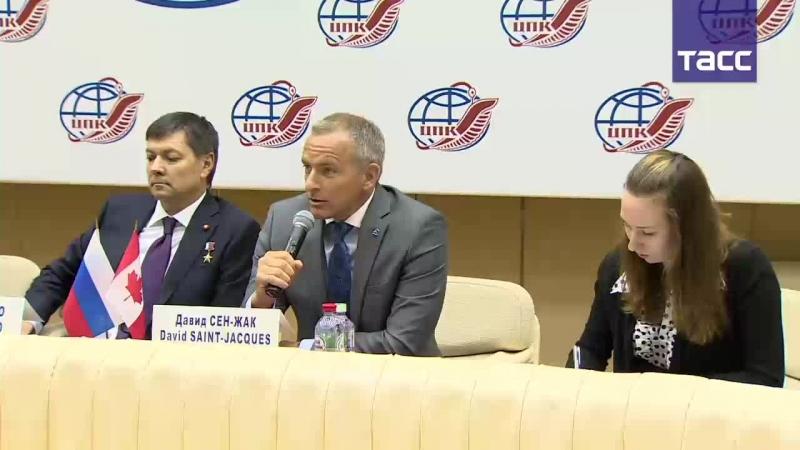 Пресс-конференция нового экипажа МКС